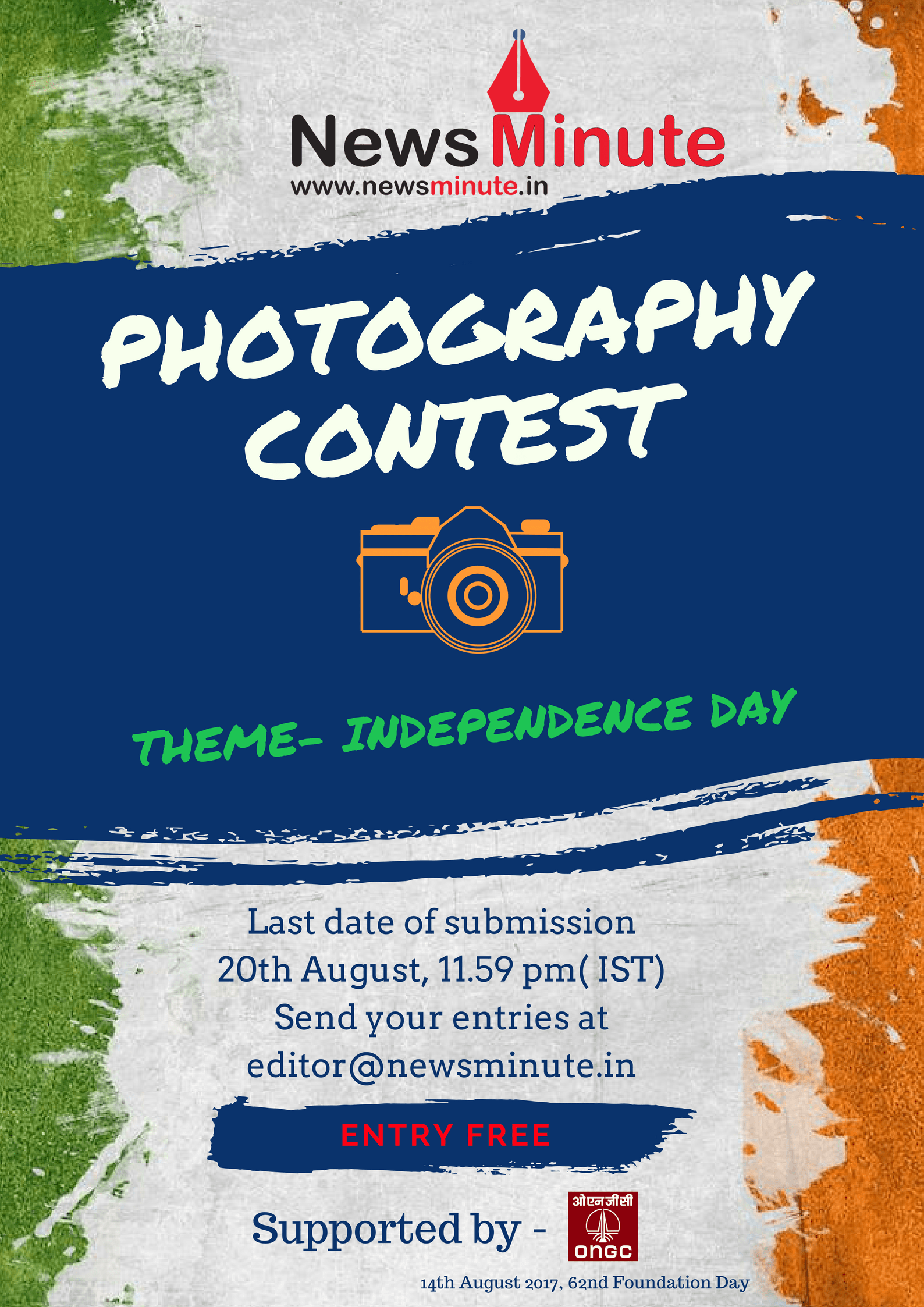Independence Day Photo Contest News Sense
