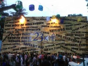 KIFF-300x225 And the award goes to…..23rd Kolkata International Film Festival