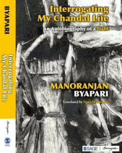 Manoranjan-2-209x300 From Jail to Literature, an exceptional Journey