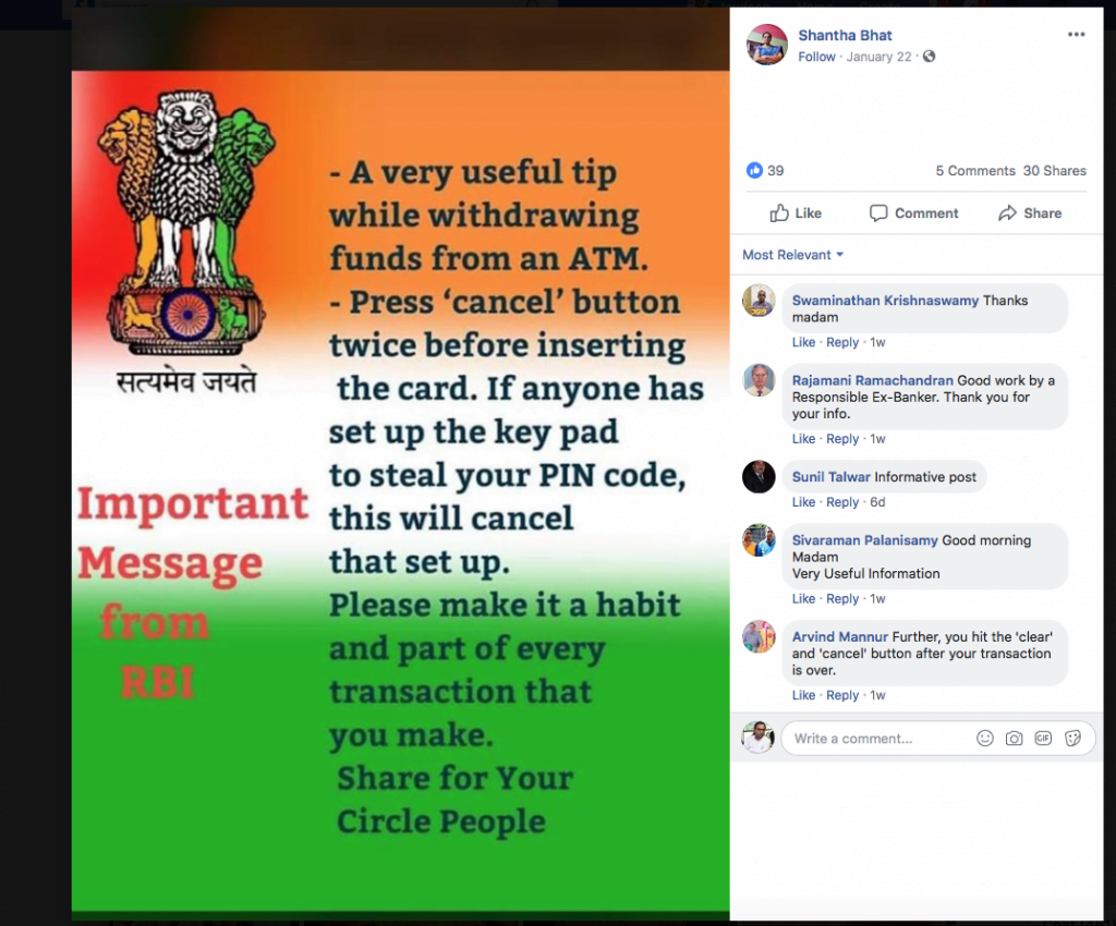 Screen-Shot-2019-01-30-at-6.53.47-PM-1024x850 FAKE NEWS: RBI wants people to press cancel twice at ATMs