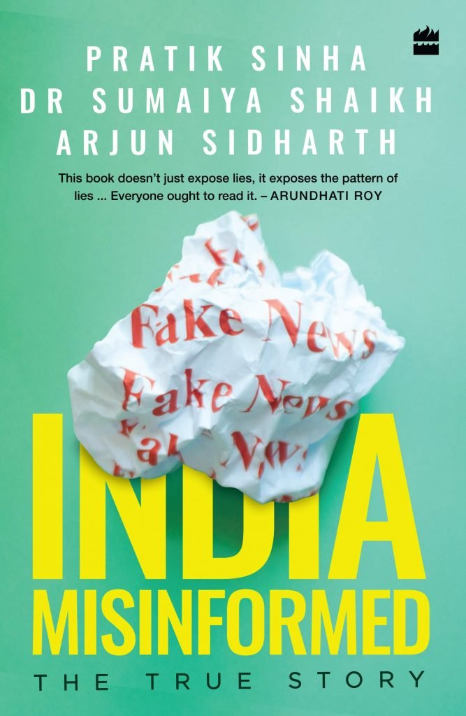 1-3-667x1024 Book Review: India Misinformed: The True Story